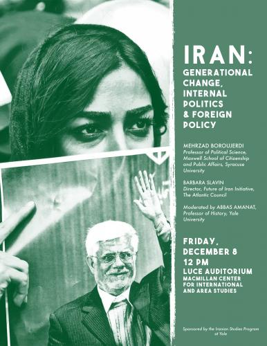 Iran Event Poster