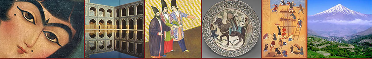Program in Iranian Studies banner image