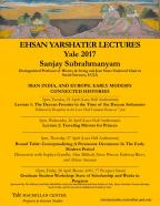Yale 2017 Ehsan Yarshater Lectures Poster