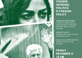 Iran Event Poster